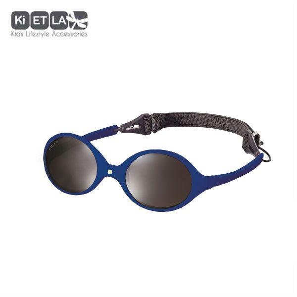 Kietla Diabola güneş gözlüğü royal blue