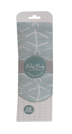 Posh Baby Müslin Örtü - Çöp Adam (Yeşil)