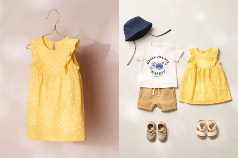H&M Bebek Ürünleri