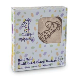 Minacles Yeni Nesil Pratik Bebek Banyo Havlusu | Sütlü Kahve/Zürafa Desenli 1